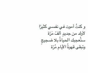 Image by || GHADIR ||