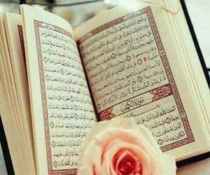 جمعة مباركة, سورة الكهف, and الله أكبر image
