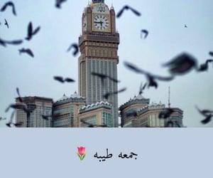 arabic, nado, and جمعة مباركة image