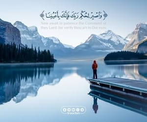 dz, islam, and قراّن image