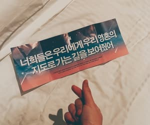 aesthetic, frases, and korean phrases image