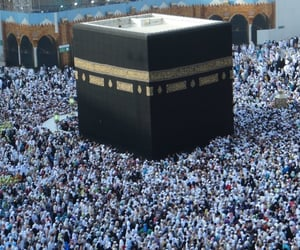 article, eid mubarak, and newyork image