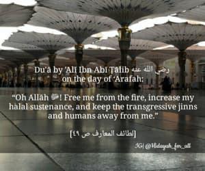 islam, islamic, and pilgrims image