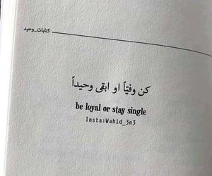 arabic, status, and عشقّ image