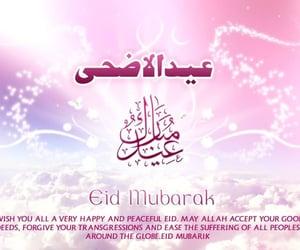eid, @naina, and eid mubarak image