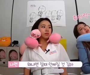 lq, chaeyoung, and son chaeyoung image
