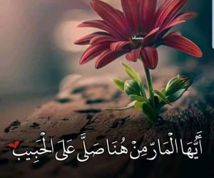 صباح الخير, الله أكبر, and الله image