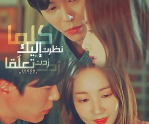kim jae wook, park min young, and ﺍﻗﺘﺒﺎﺳﺎﺕ image