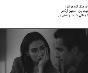 black, شعر, and شعبي image