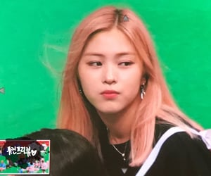 itzy and ryujin image