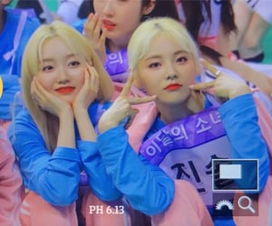 loona, jinsoul, and preview image