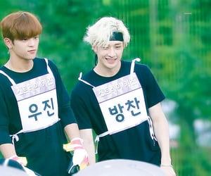 Chan, JYP, and woojin image