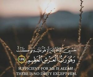 quran, ayat, and allah image