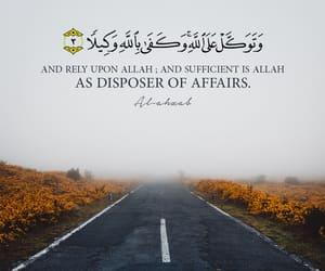 islam, اسﻻم, and quran image