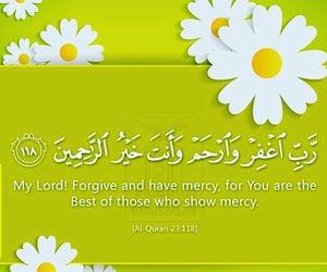 allah, prayer, and fajr image