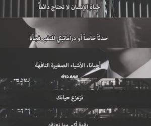 arabic words, راقت لي, and ﻋﺮﺑﻲ image