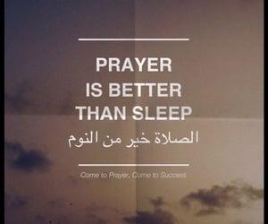 islam, prayer, and allah image