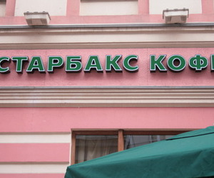 pink, russia, and russian image