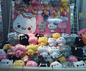 arcade, japan, and plushies image