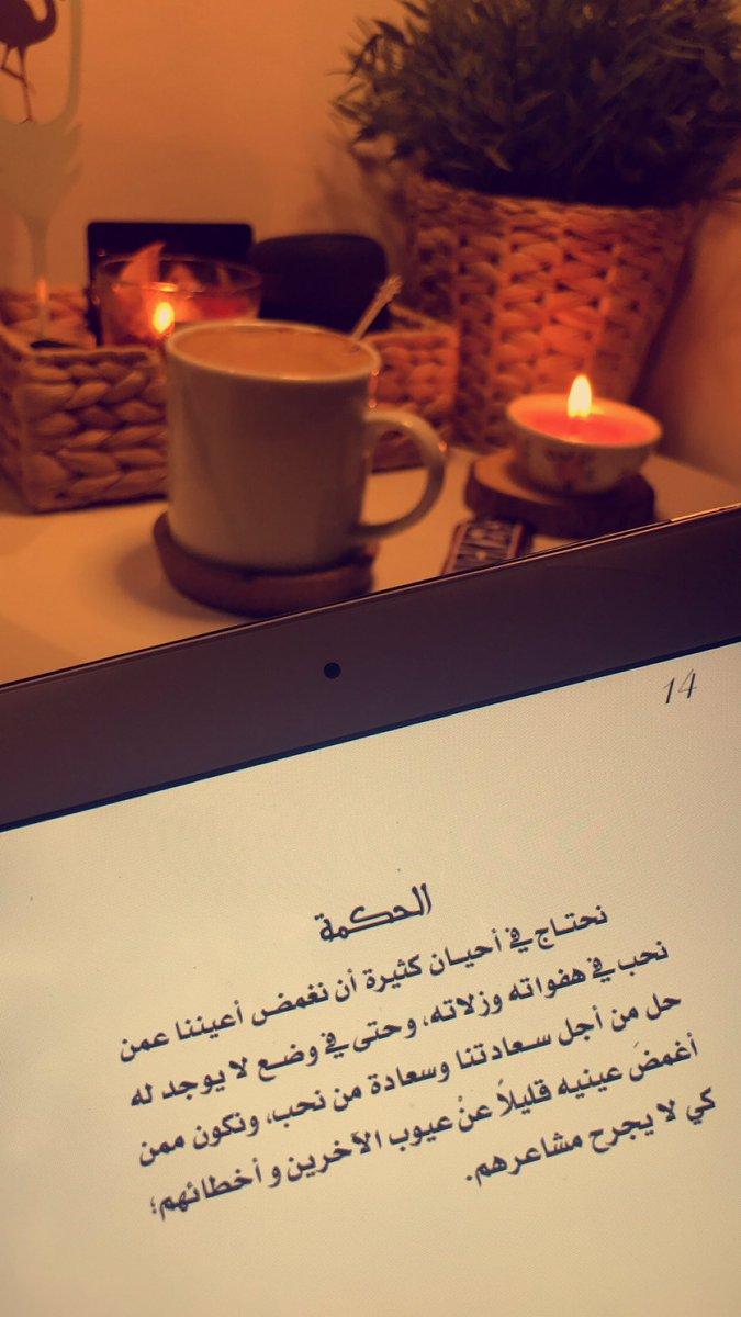 سناب سهرات بنات Snabshat 0 Twitter 0