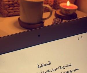 ستوريات بنات رمزيات, نجمه قمر ليل, and ستوري سناب شات كتاب image