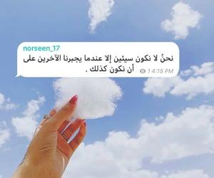 arabic عربي, word arabic, and صور متنوعة image