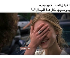 arabic عربي, word arabic, and ❤ image