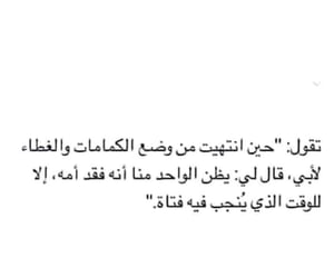 حُبْ, دُعَاءْ, and كﻻم image