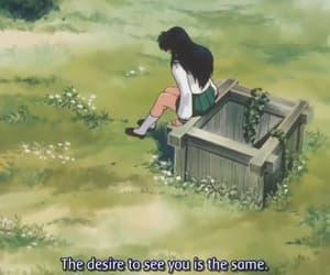 anime, anime girl, and desire image