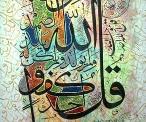 quran and qul image