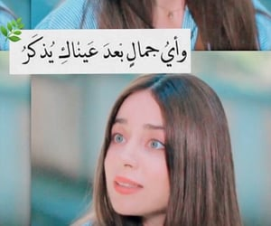 صور , بُنَاتّ, and اقتباسً image