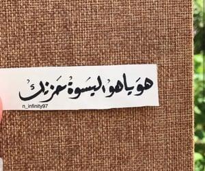 هوَ, حزنً, and مشاعر image