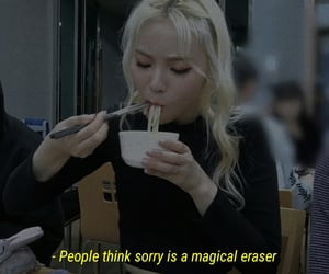 aesthetic, loona, and jinsoul edit image