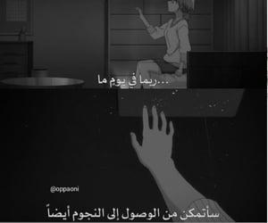 كلمات, اسود, and عبارات image