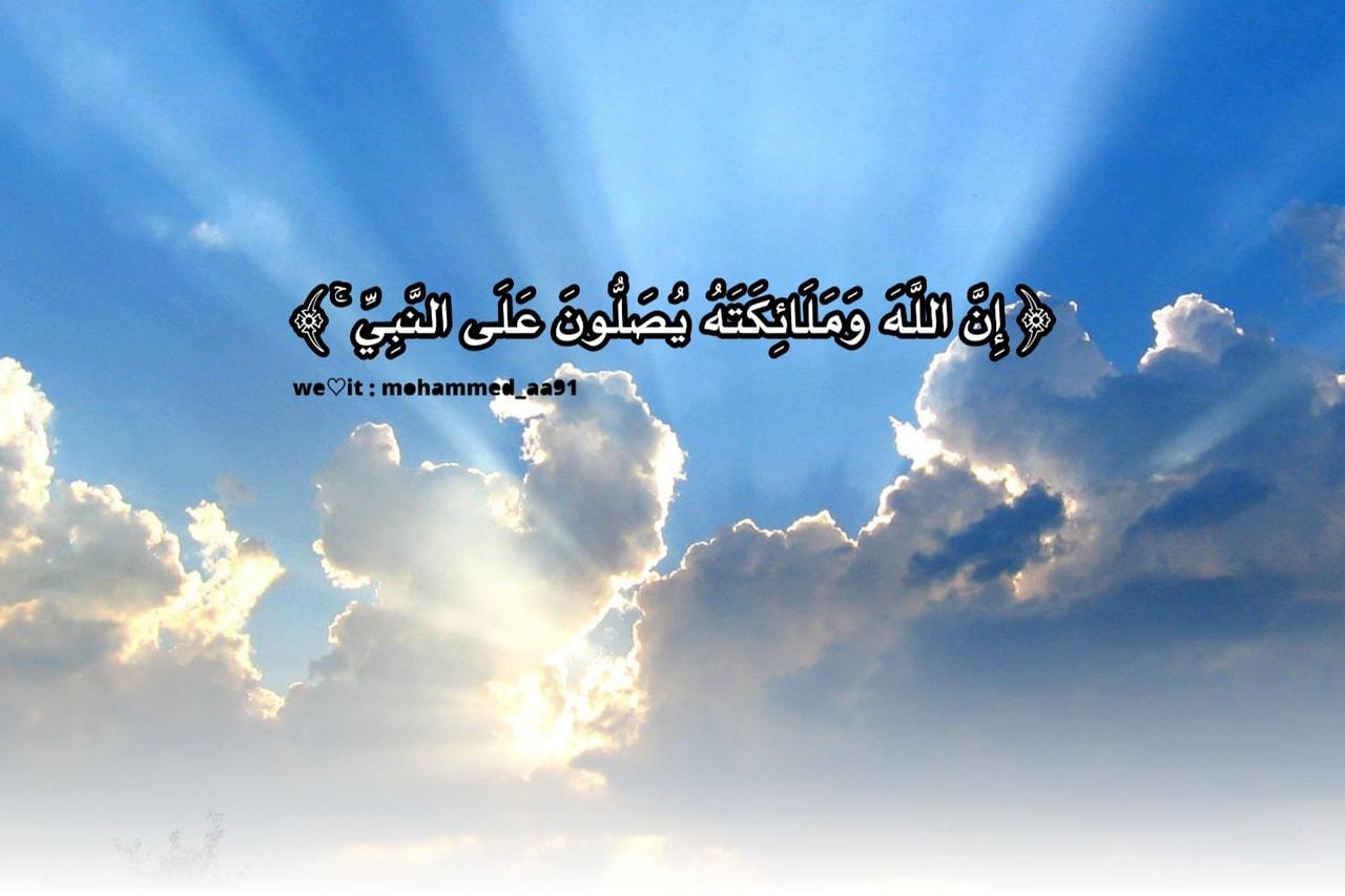 article, اللهم صل على محمد, and حكم image