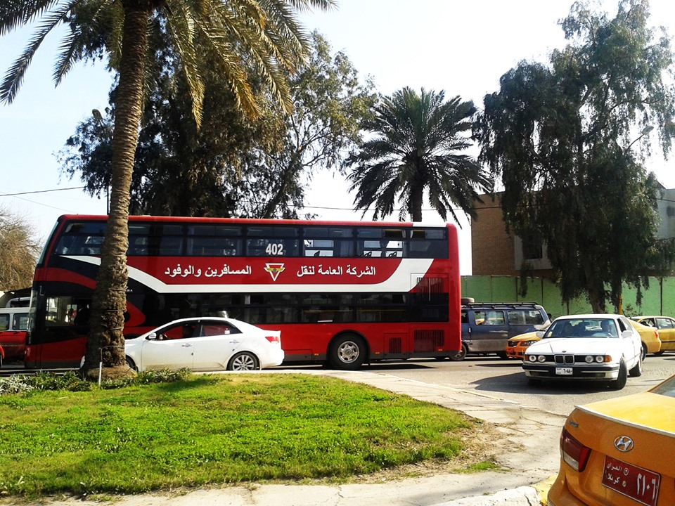 article, كلية, and baghdad image