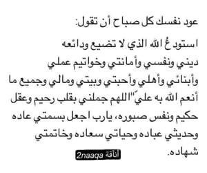 Image by Rasha00a