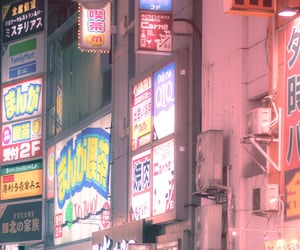 architecture, buildings, and japan image