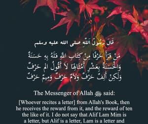حديث شريف, إسْلام, and الله image