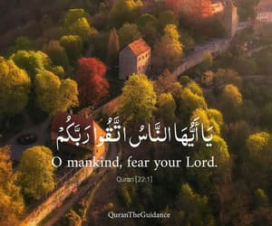 islam, quran, and الله image