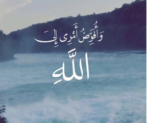 الله, wallpaper, and دُعَاءْ image