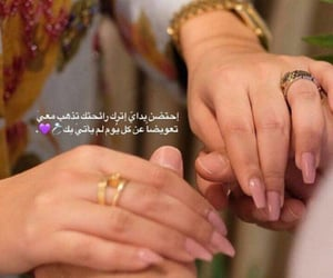 ﺍﻏﺎﻧﻲ, حجاب, and بُنَاتّ image
