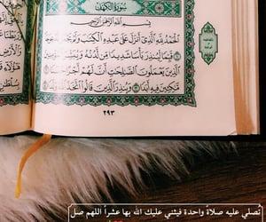 ستوري, سورة الكهف يوم الجمعة, and محمد النبي القران image