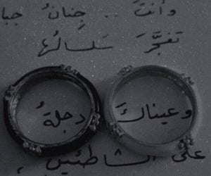 حب غزل اقتباسات and ستوريات حلقة image
