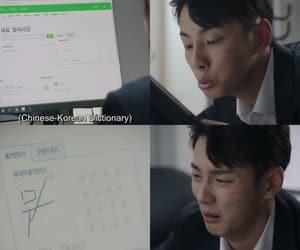 Korean Drama, kdrama, and your honor image