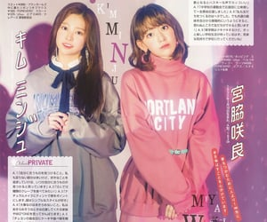 popteen, sakura, and izone image