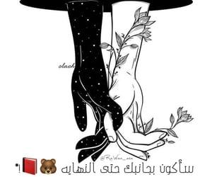 حُبْ, موتً, and اقتباسات اقتباس image