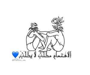 حُبْ, احترامِ, and ﺭﻣﺰﻳﺎﺕ image