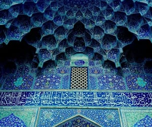 architecture, beauty, and islamic image