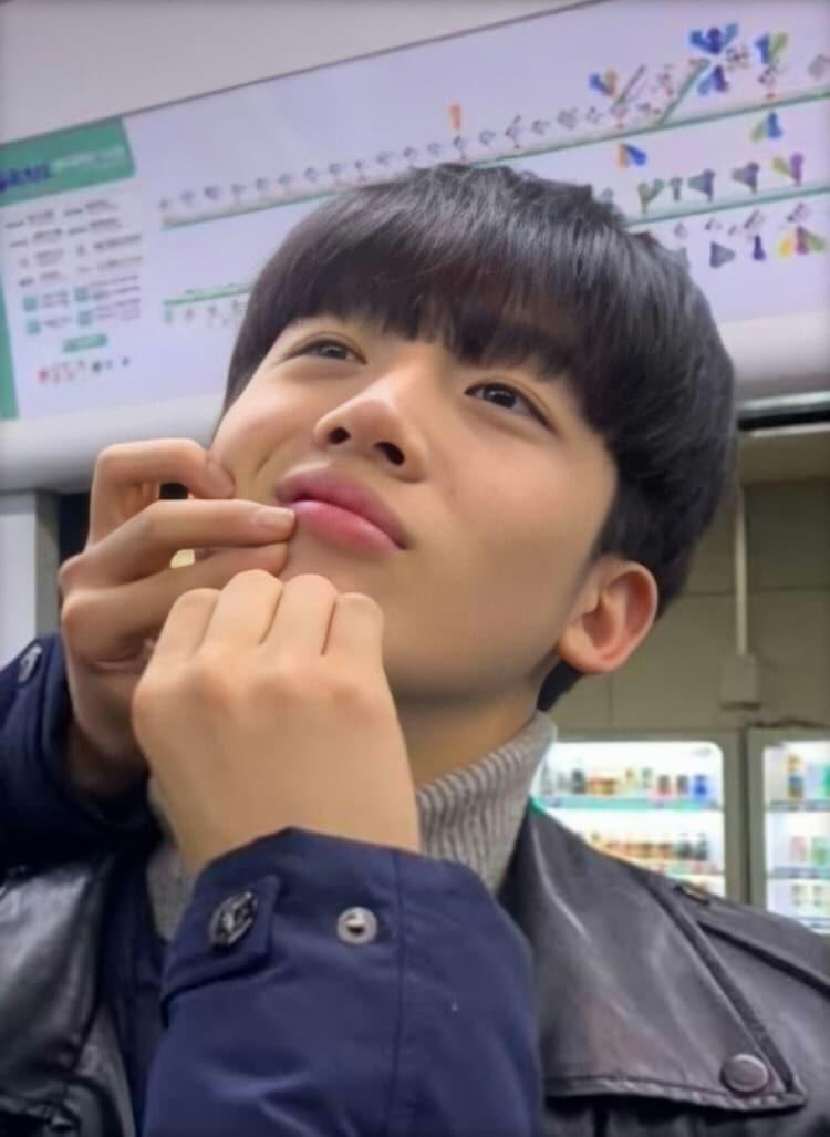 article, kpop, and kim woo seok image